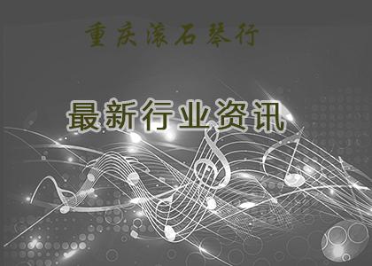 竞博电子竞技大赛 Elixir琴弦 11027/11052/16052/16027覆膜 美产民谣吉他琴弦