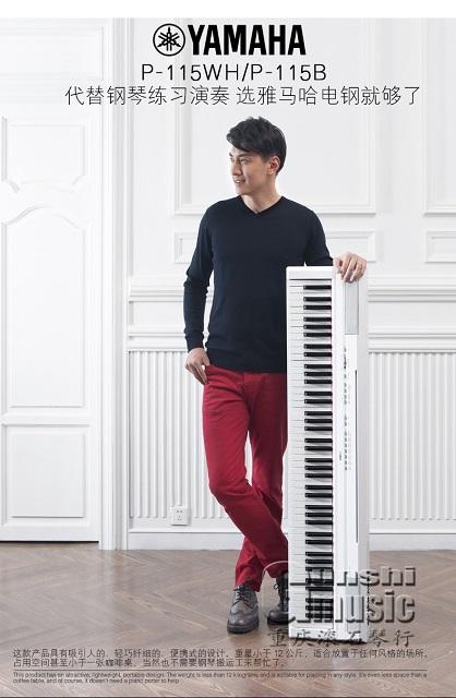 竞博电子竞技大赛/滚石/琴行/电子琴/乐器/钢琴
