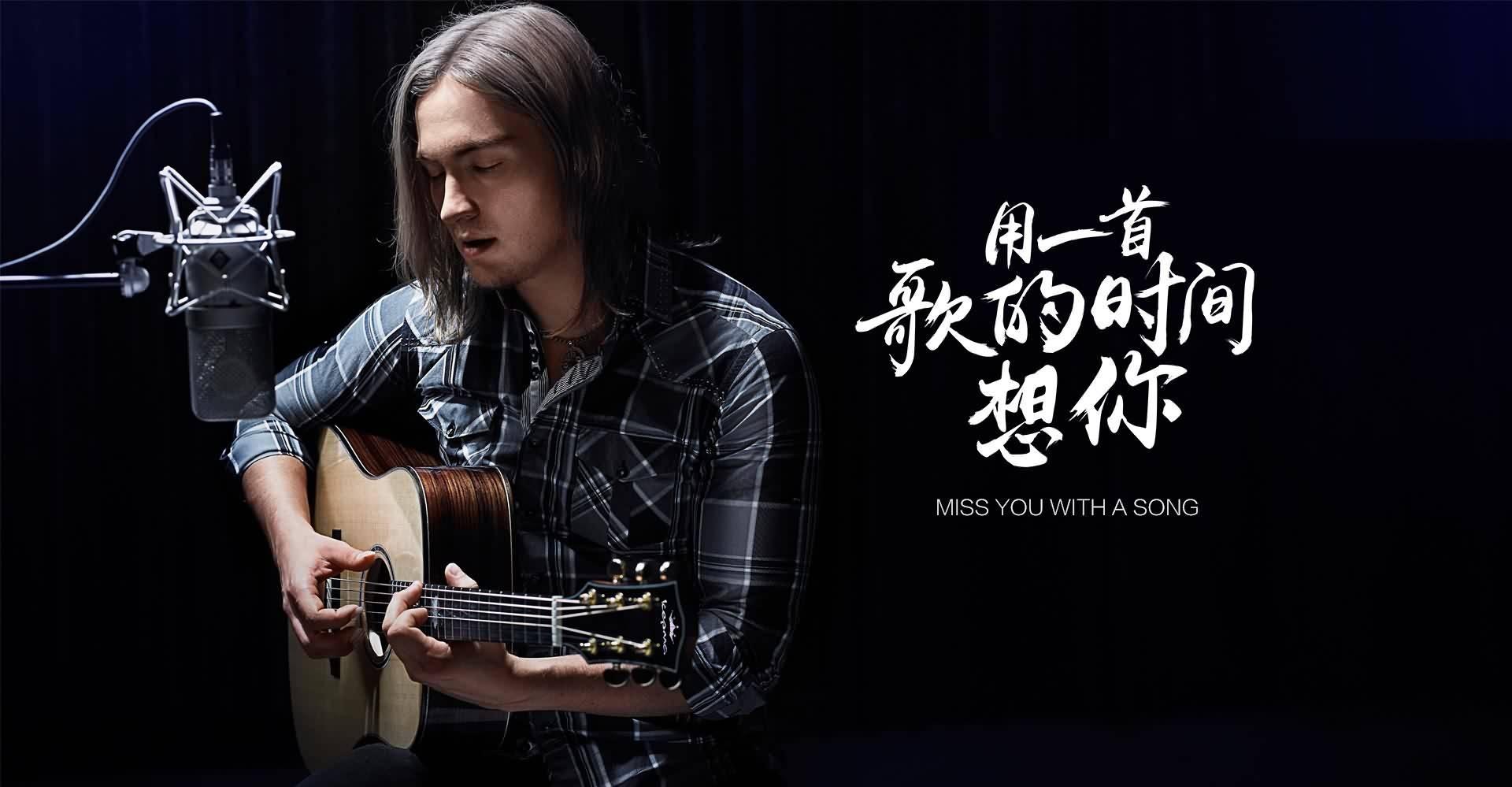 竞博电子竞技大赛/滚石/琴行/音箱/乐器/吉他