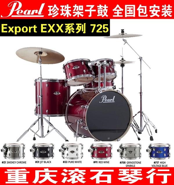 竞博电子竞技大赛/滚石/琴行/架子鼓/音乐/培训